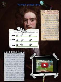 newton explains soccer