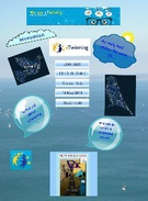 eTwinning Spring Campaign's thumbnail